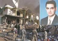 아프간 CIA 허브기지서 자폭, 9명 희생시킨 '삼중 첩자'