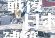 건축계 노벨상 8명 받은 일본의 비결은?