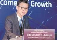 '소주성' 설계한 홍장표 KDI행 유력, 정책 '알박기' 우려