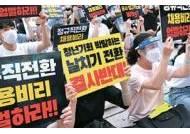 """""""조국·LH사태 등 불공정 이어져, 배신한 꼰대 여당에 실망"""""""