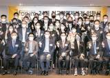 [사진] CEO과정 J포럼 24기 입학식