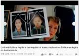 [사설] 미 청문회 오른 <!HS>대북전단금지법<!HE>, 폐지해야