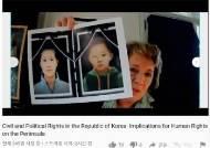 [사설] 미 청문회 오른 대북전단금지법, 폐지해야