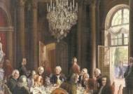 음악·와인 즐긴 프리드리히 대왕, 궁전에 포도원 만들어