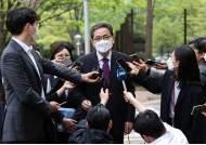 [사설] 삐그덕 공수처·국수본…구멍난 국가 수사 역량