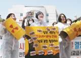 일본, 한국의 '반일' 현상 오보·과장 여전히 많아