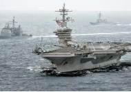 '하나의 중국' 흔드는 미국, 대만 해협 긴장의 물결 높아져