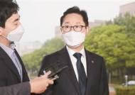 감사원장 수사, 검찰 조직 물갈이…정권의 반격 시작되나