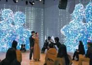 공연 무대 올라간 AI·증강현실…인간-디지털 교감 이룰까