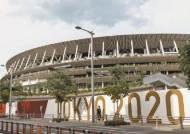 올림픽 취소 땐 18조 손실, 일본 여론 나빠도 '강행' 배수진