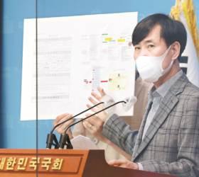 """원자력연구원 해킹 당해…하태경 의원 """"북한이 배후 세력"""""""