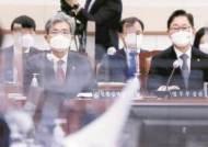 박범계·추미애 참모들, 중앙지검 수사 핵심 요직에 포진