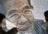 일본 작가의 글솜씨 늘리기에 '샌드백'이 됐다는 남자