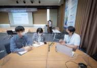 한국남부발전, 공공데이터 활용 아이디어 발굴 나서
