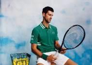 100년 품격 갖춰 입는 테니스 룩, MZ세대에 스며들다