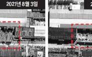 북 영변 우라늄 시설 확장 공사…'초대형 핵탄두' 개발 의혹