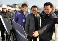 """경기북부청, 주요 민생현장 점검…""""이젠 빛 볼 시기"""""""