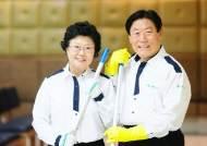 시흥시, 시민친화적 사회적경제 만든다