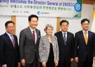 유네스코 사무총장, '세계 책의 수도' 인천 방문