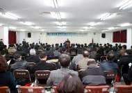 안성시, 200여개 기업체 대상 중기지원시책 설명회 개최