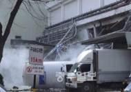 [중부포토] 빙그레 남양주 공장 폭발 사고…3명 부상·1명 실종