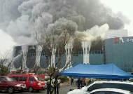 갤럭시S5 부품 하청업체 화재…인근 매연 뒤덮어