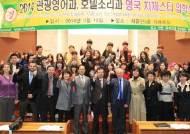 안산대-영국 치체스터대, 공동교육과정 입학식 개최