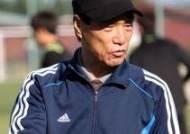 선수 폭행 논란, 박종환 성남FC 감독 '자진사퇴'