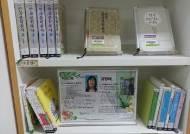 군포 중앙도서관, 지역 작가 도서전시 '인문학자료실' 운영