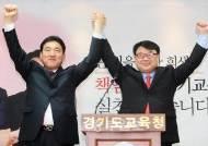'맞손' 경기교육감 보수 후보 석호현·조전혁…'필패론' 대두