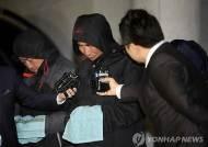 세월호 선장 살인죄 기소, 이준석 선장 등 4명 최고 '사형 선고'까지 가능