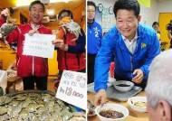 확성기·노래 자제…인천시장 선거운동 첫날 '차분'