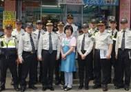 군포경찰서, 편의점 7곳 여성안전지킴이집 선정