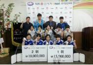 송현고, 전국컬링대회 정상…2013~2014시즌 전관왕 우뚝