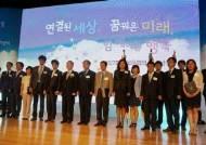 aT, 정보문화유공 국무총리상..농식품 확산 기여