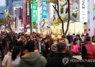 """우리나라 중산층 기준, 월소득 515만원·주택 35평 보유 """"외식비 지출액은?"""""""