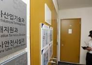 검찰 해양수산부 압수수색, 세월호 평형수 결재라인 조사(종합)