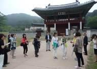 세계유산 등재 앞둔 남한한성, 일본 신문·방송기자 '관심 집중'