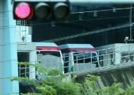 의정부 경전철 낙뢰, 1시간40분간 운행중단…곳곳서 신호등 고장 혼란