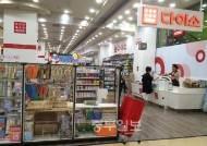 '자린고비' 인천시민들, 가격파괴 초저가매장 몰려