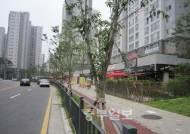 가드레일 갇힌 김포 삼성레미안...상가입주민들 영업불편 초래