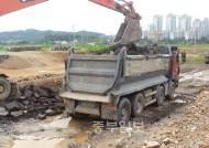 동탄2 공사장, 비 오면 도로 진흙탕에 그물망 토사 쏟아져