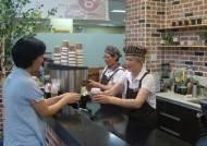 성남 중앙도서관 속 실버카페 '애노쉬' 오픈