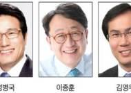새누리 개혁·중도·소장파 의원들, 국회 정상화 촉구