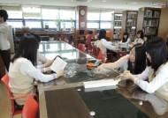 수원 매탄고, 수학여행 대신 '진로연계 동아리 활동'