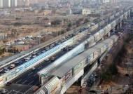 도로공사, 외곽순환·경인고속도로 전구간 유료화 논란