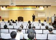 '경기혁신교육 주역' 중등교장들 리더십을 배우다