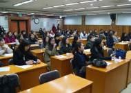광명교육청, 특수학급 교사 전문성 향상·문화체험 연수