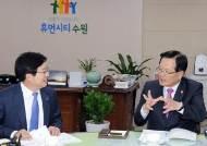 염태영 시장, '수원시 특례시 지정' 국회협조 요청