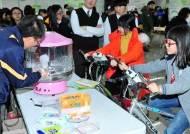 황새·DMZ 관찰...경기교육청 '지속가능 교육' 한자리